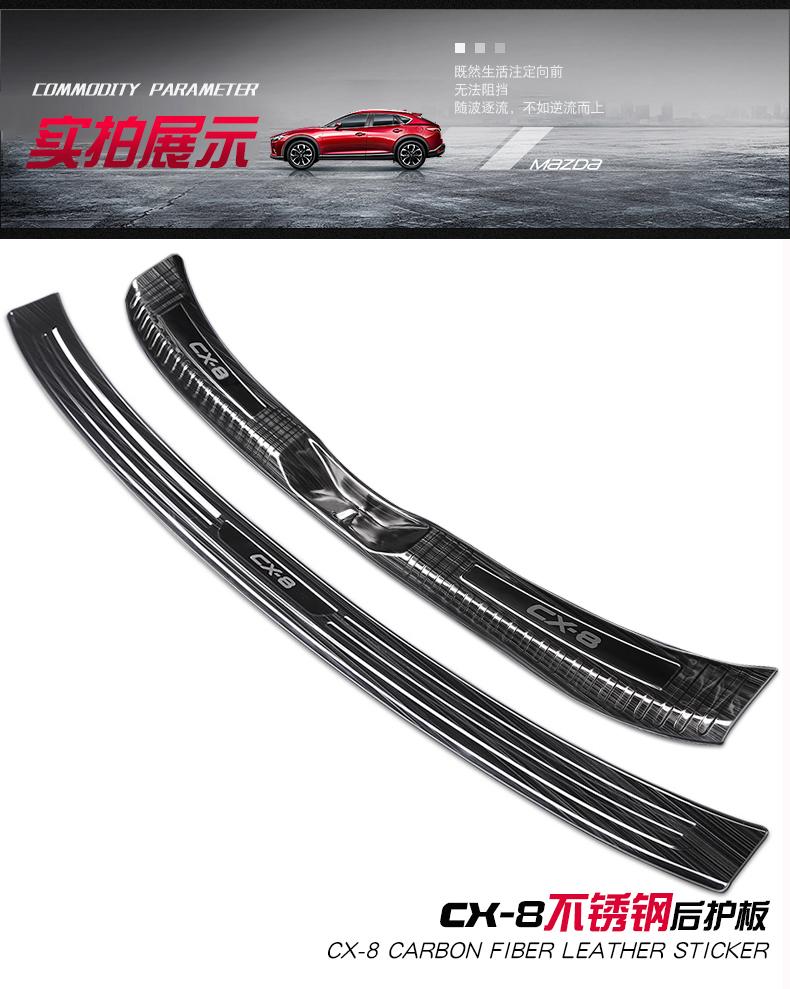 Ốp bậc chống trầy cốp đen titan  xe Mazda CX-8 2019 - ảnh 10