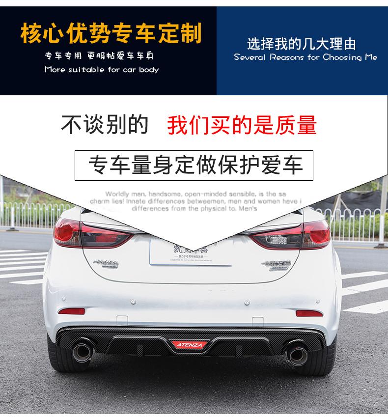 Ốp cản sau xe Mazda 6 2018 - ảnh 7