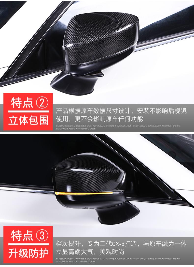 Ốp gương màu cacbon Mazda CX5 2018 -2019 ( cacbon thật) - ảnh 5