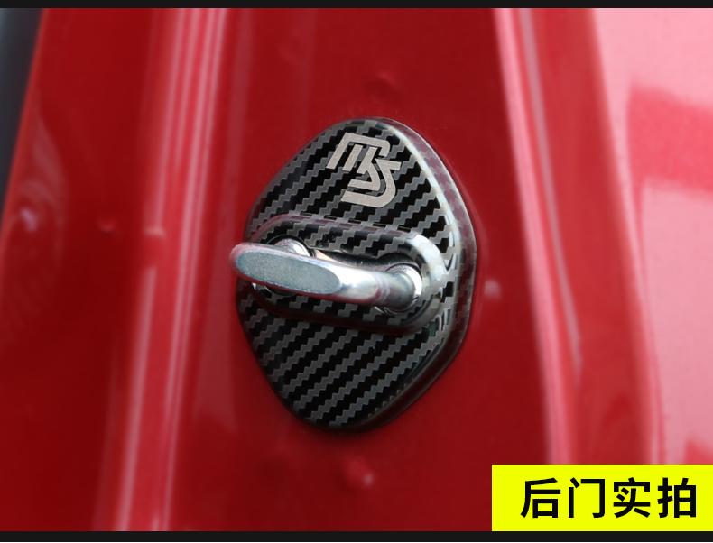 Ốp bảo vệ móc cửa chống gỉ Mazda CX-8 2019 - ảnh 15