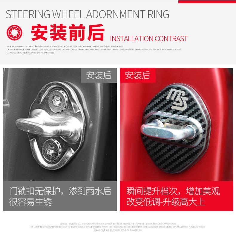 Ốp bảo vệ móc cửa chống gỉ Mazda CX-8 2019 - ảnh 6