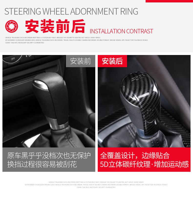 Ốp gạt cần số Mazda CX5, CX8 2019 - ảnh 9