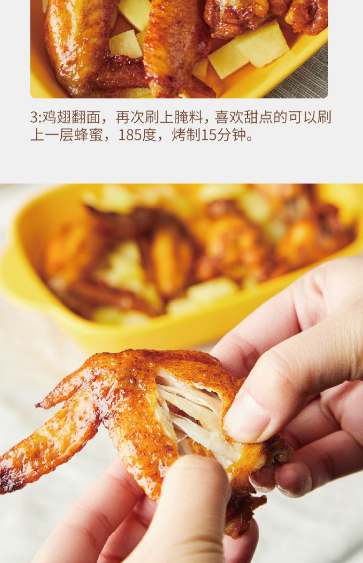 新奥尔良烤翅腌料家用烤鸡翅粉炸鸡烤肉腌肉烧烤料调料官方旗舰店