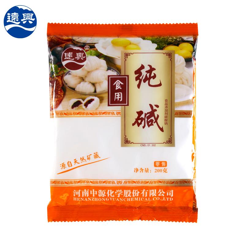 远兴食用碱纯碱碱面端午包粽子煮稀饭做魔芋搞卫生去油做包子馒头