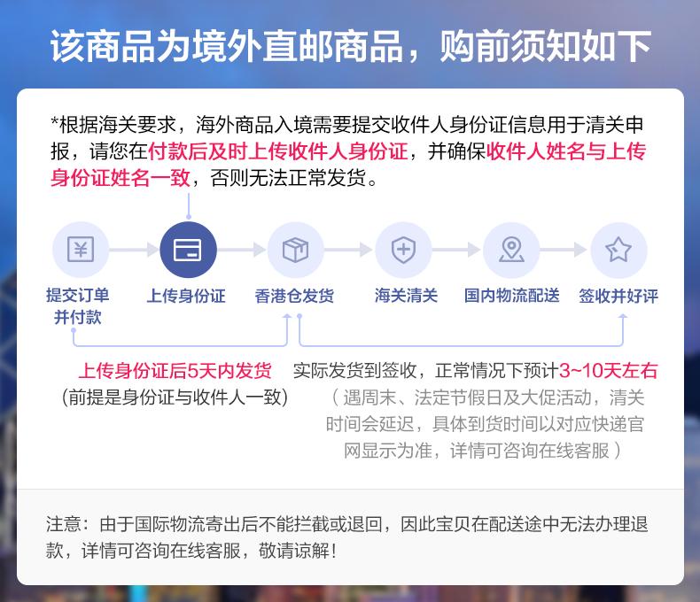 神价!!中国香港活络跌打损伤舒筋活络油50ml