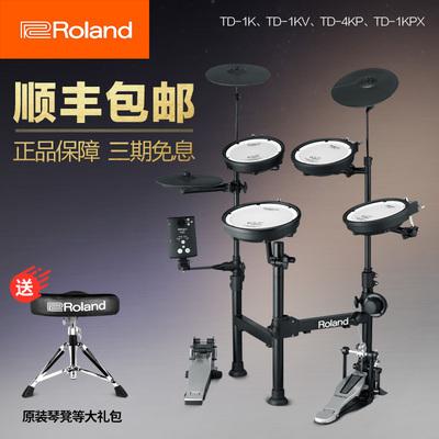 ROLAND-羅蘭電鼓TD1K-TD1KV-TD1KPX-TD4KP電鼓電子鼓架子鼓爵士鼓