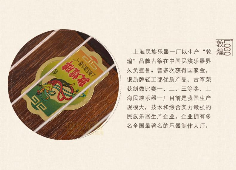 敦煌古�~698JM��~�S檀 繁花如�� 高�演奏�~