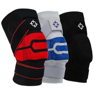 准者护膝保护半月板篮球运动男护具