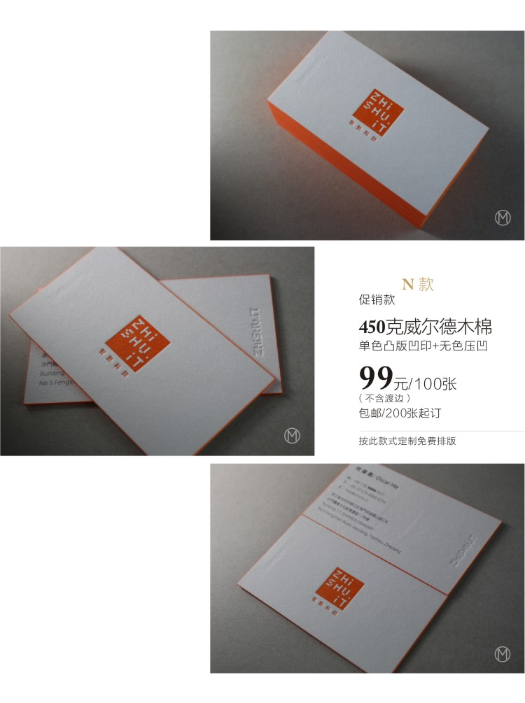 Usd 2697 name card printing agency 450 kveld kapok business card name card printing agency 450 kveld kapok business card gravure embossed embossed bronzing roll color watanabe reheart Images