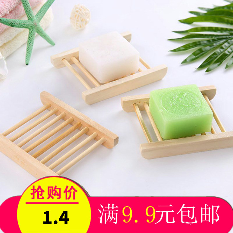 家用创意肥皂用具盒卫生间大香皂盒免打孔沥水置物架家居用品木质