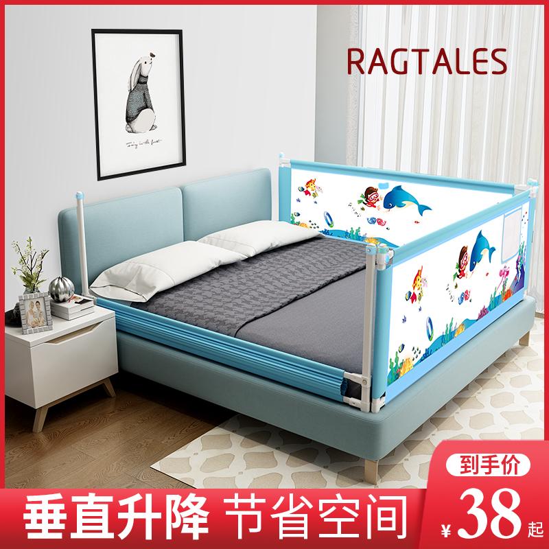 床圍欄寶寶防摔防護欄嬰兒童床邊護欄嬰幼兒大床擋板通用防掉床圍