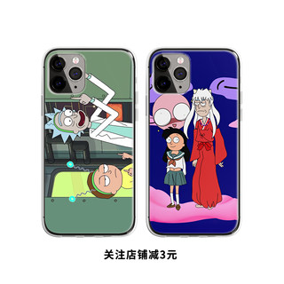Rick and Morty animation mobile phone case is suitable for Apple 12Pro OnePlus 8VIVO Huawei MATE40 Xiaomi 11