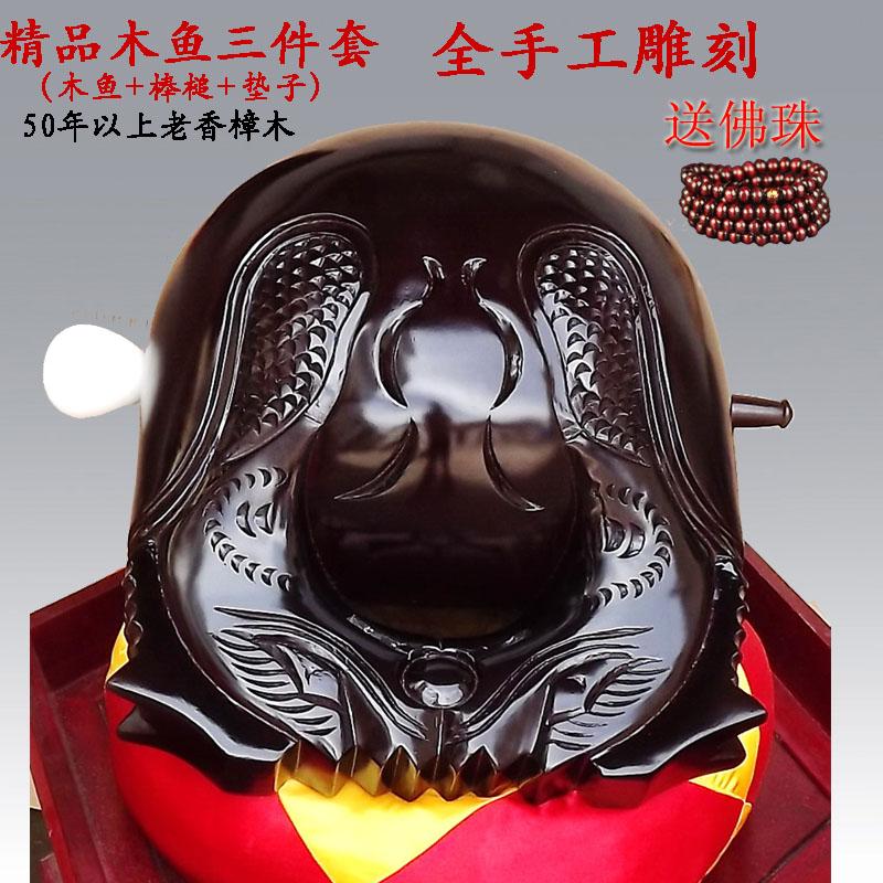 Твердая деревянная рыба прекрасно ручная работа Xiangmu резьба по дереву 3,5-дюймовое -24-дюймовое красивое качество звука комплект Привязываться к