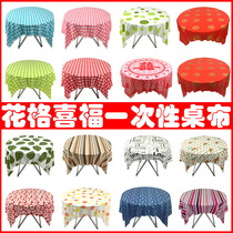 Printed disposable tablecloth thickened red lattice plastic disposable tablecloth