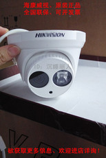 Электроника HIKVISION DS-2CD2336WD-I 300 POE