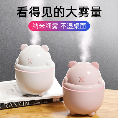 uusb humidifier household silent bedroom pregnant women and babies net red portable mini office desktop air-conditioning room air purification and hydrating car small aromatherapy dormitory students large spray volume