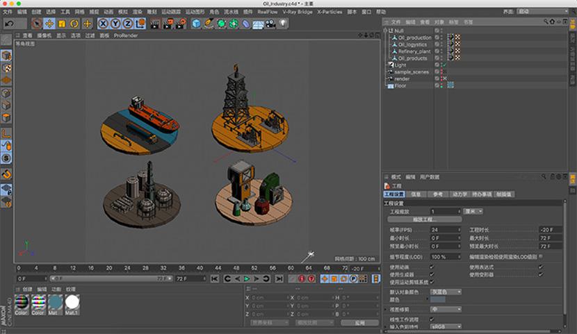 4个低多边形石油工业卡通C4D模型创意场景3D模型素材 MX728
