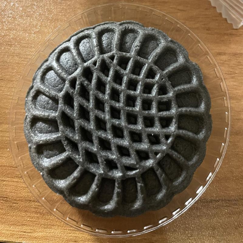 黑三宝无蔗糖老式早餐糕点黑芝麻黑豆黑米月饼下午茶零食点心10枚