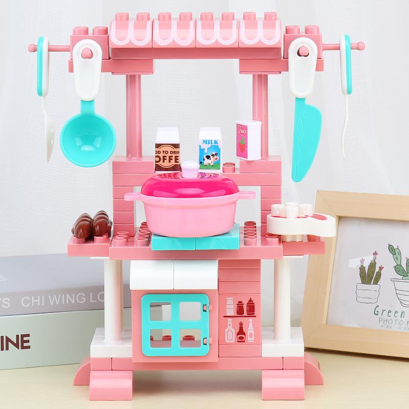 仿真厨房过家家宝宝玩具积木餐具台儿童套装