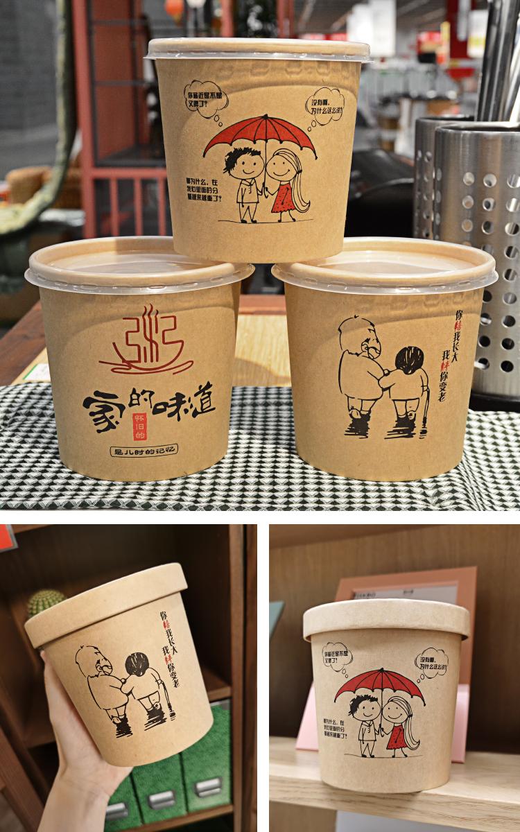 一次性牛皮纸高锅汤杯汤碗粥碗商用带盖子外送酸辣粉纸碗甜品打包盒详细照片