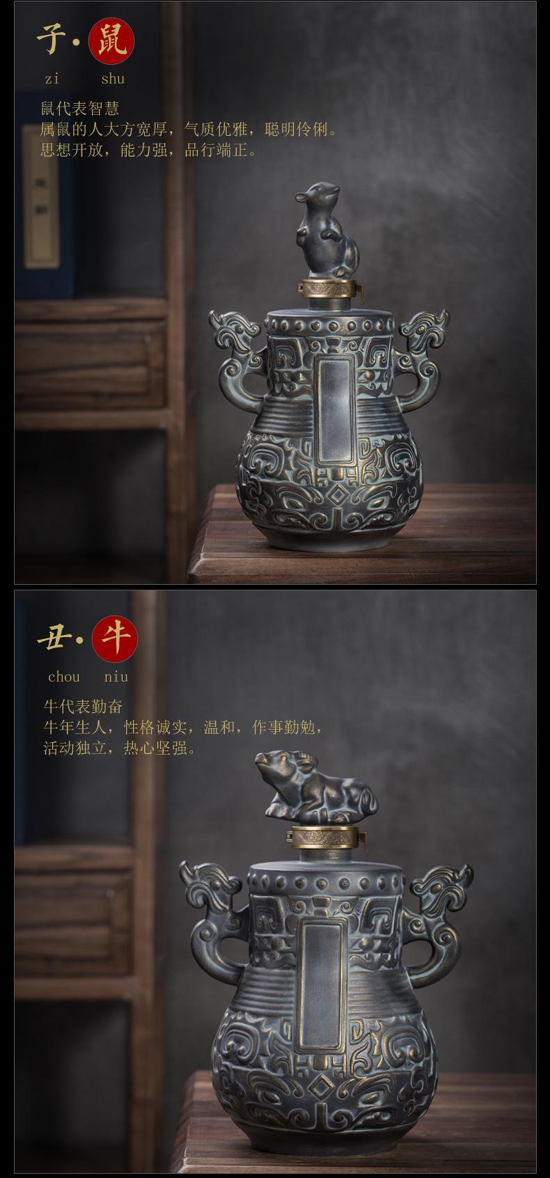 Jingdezhen ceramic jar three catties hip antique bottles household seal zodiac liquor jar of wine
