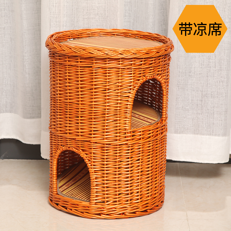 DOUBLE-LAYER HONEY COLOR NEST + MAT