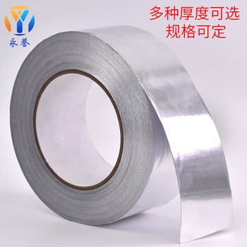 Thick aluminum foil tape waterproof tape sealing temperature water trap hood conductive shield adhesive tape of aluminum foil for household food fill the pot wide fiberglass insulation adhesive foil tape