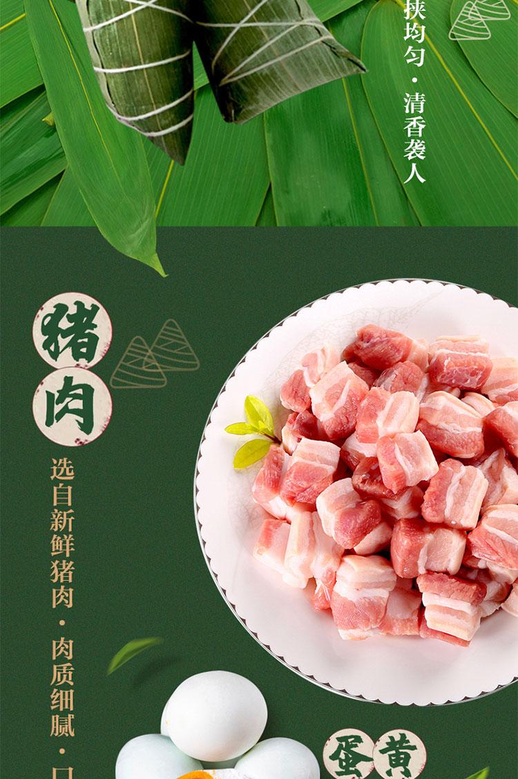 西安飯莊老字號端午鮮肉蛋黃粽豆沙粽紅棗粽300g散裝粽子陜西特產(圖10)