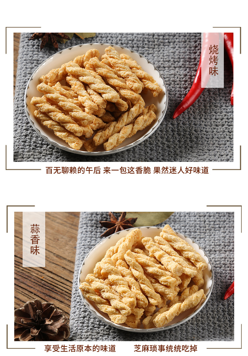 西安飯莊手工小麻花80g*3包 休閑零食酥脆麻花(圖8)