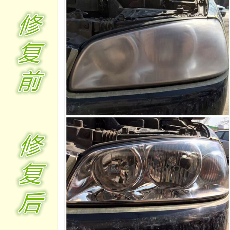 Car Headlight Refurbishment Repair Kit Coating Liquid Equipment Lamp