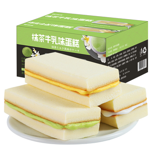 [Xiang Dangdang] a variety of cake combination two boxes 900g