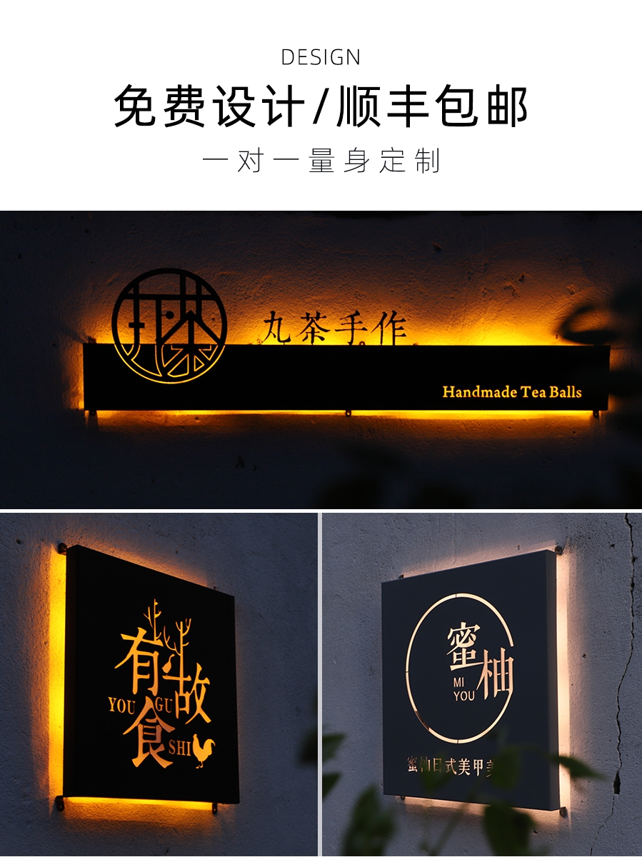 Hollow light box billboard production outdoor door hair light word led shop sign creative house number custom made