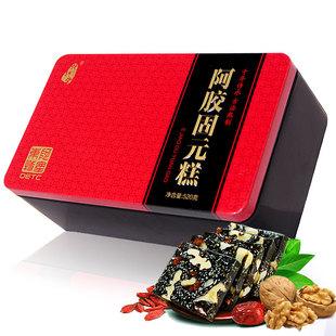 【甄轩堂】即食东阿阿胶糕固元糕520g