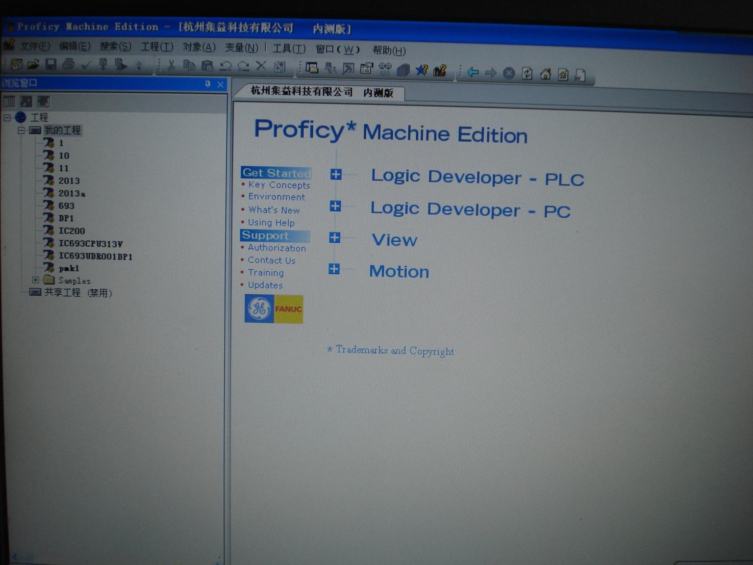 Ge Program Design Software Profile Machine Edition 5 90 Chinese License