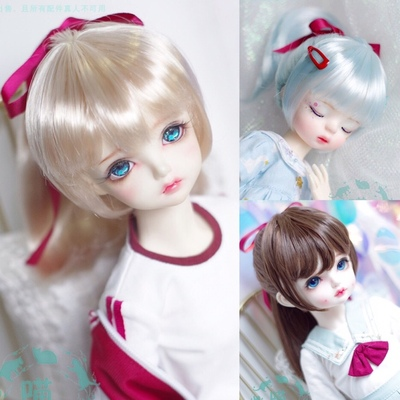 taobao agent BJD baby wig with soft silk high ponytail 6 points 4 points 3 points giant baby golden brown with ribbon