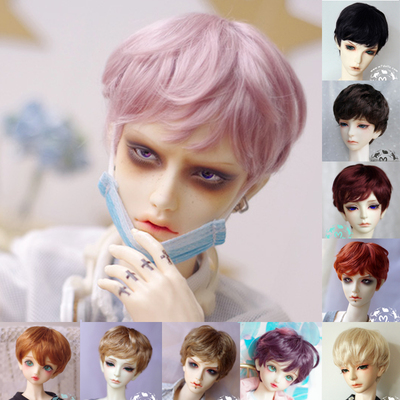 taobao agent BJD doll imitation mohair wig short hair angel volume multicolor 12 points 8 points 6 points 4 points 3 points uncle giant baby big girl