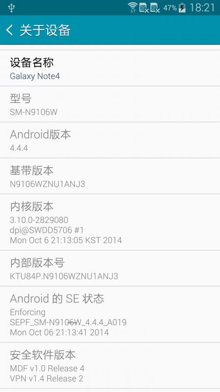 三星 Note4 联通版 (N9106W) 最新官方ROM 卡刷包ROM刷机包截图