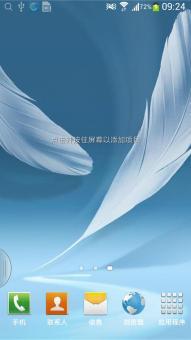 港版三星Galaxy Note 2 N7100ZSUFNL1 4.4.2 官方ROM下载ROM刷机包下载
