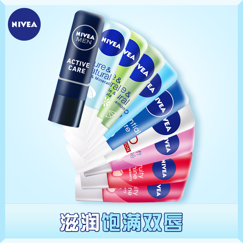 Nivea good Color Lip Balm 4g cherry strawberry natural repair level unisex  color change light color sandwich