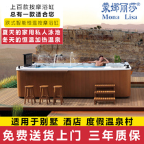 Oversized luxury outdoor hot spring Pool Bath Surf Spa Jacuzzi