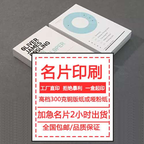 Usd 1040 business card making printing guangzhou expedited fast lightbox moreview lightbox moreview lightbox moreview lightbox moreview lightbox moreview prevnext business card making printing guangzhou reheart Images