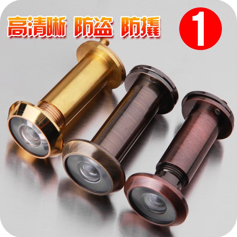 防盗门猫眼门镜家用高清老式bu阳通用全铜防撬护器金属35-50 14mm