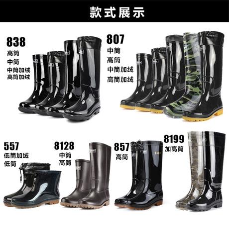 | Цена 1282 руб | Вернуть силу сапоги мужской вода ботинки обувной сапоги краткое трубка трубка высокий водонепроницаемый обувной клей обувной вода обувной плюс волокно
