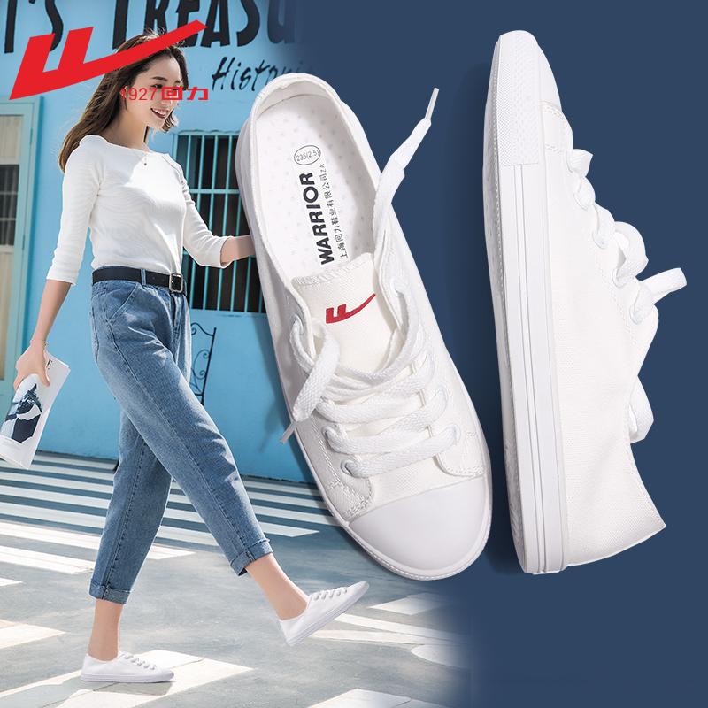 回力女鞋小白鞋女2019夏季新款百搭白色帆布鞋休闲鞋子女学生韩版