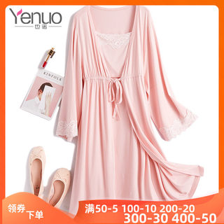 Yano Modal Nursing Sling Nightgown Set Spring and Summer New Night Skirt Maternity Clothes Pure Cotton Pajamas Confinement Service
