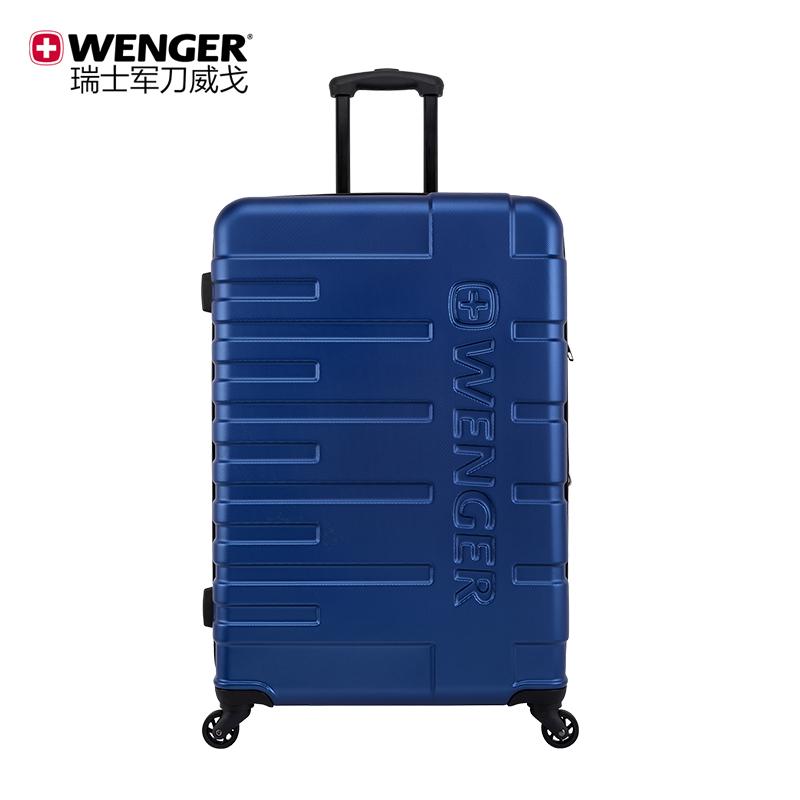 Wenger/瑞士军刀威戈拉杆箱