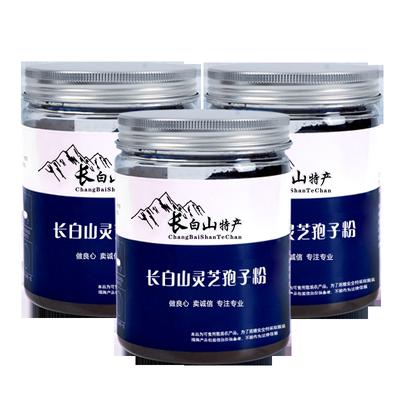 【长白山】灵芝孢子粉100g/瓶