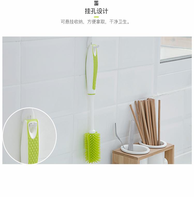 软毛长柄杯刷保温杯洗杯刷杯刷子瓶刷奶瓶刷 锅刷厨房清洁刷套装10张
