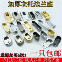 Base flange drying clothes custody ceiling cloakroom hanger accessories mail
