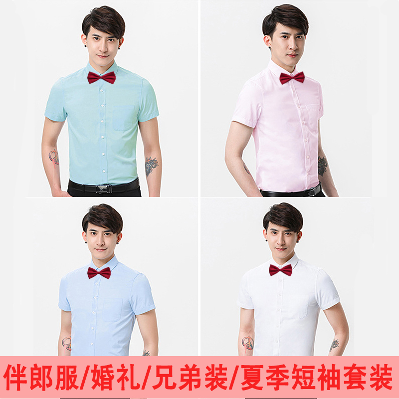 1af38fa24c80 Short-sleeved Best Man Group suit men s pink shirt trousers Brothers Group  Summer career slim suit shirt wedding bow tie